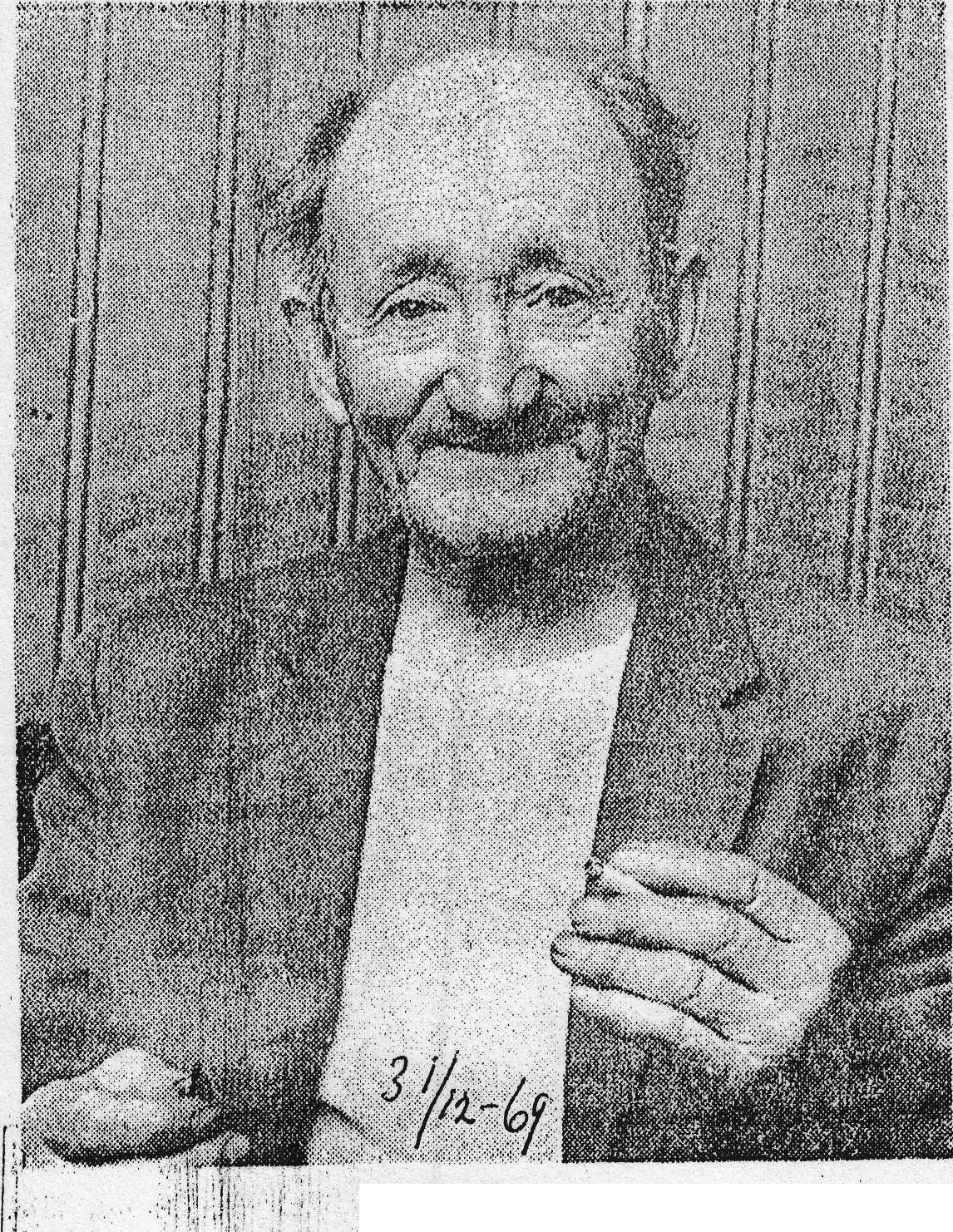 Karl Ivar Karlsson