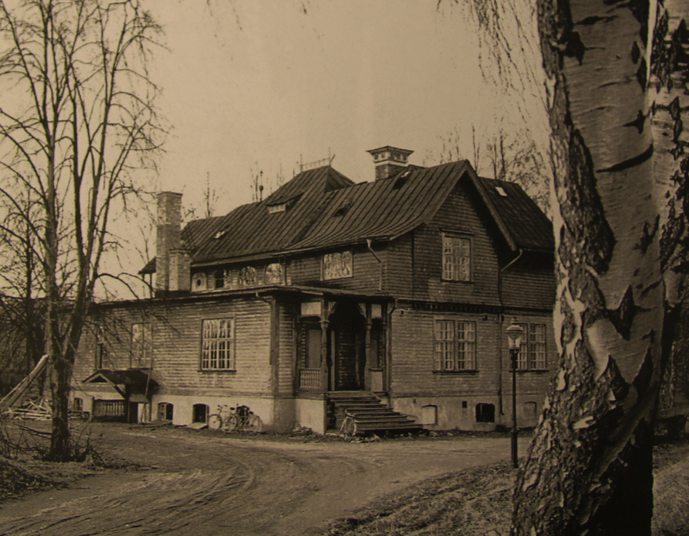 Strömdalen revs 1958
